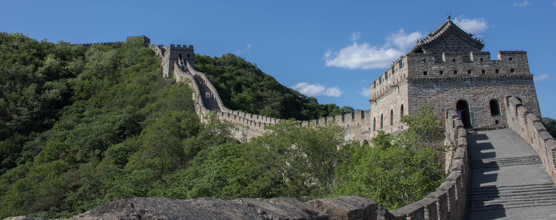 Laatste maand in china