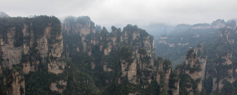 Tainzi Mountain