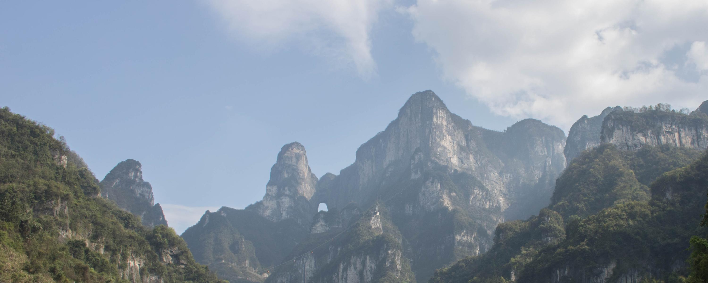 Tainmen Mountain